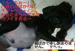 「ん…もぉ〜」.JPG